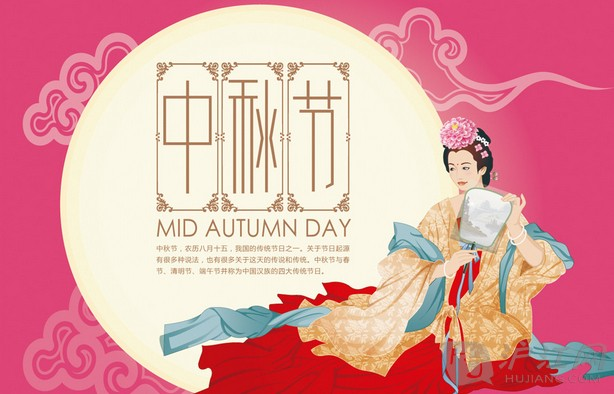 Clirik Wish you Enjoy Happiness in Mid-Autumn Day