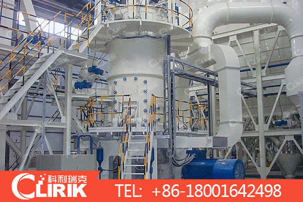CLUM vertical roller mill