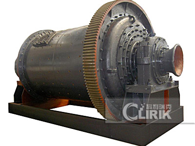 How Does a Ball Mill Work?
