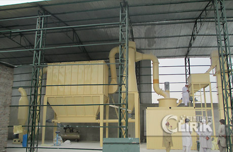 Maintenance and performance characteristics of ultra fine powder grinding mill