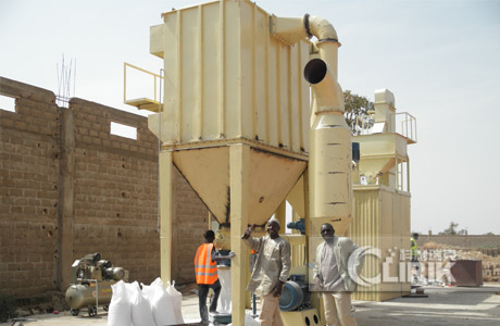 superfine powder grinding mill