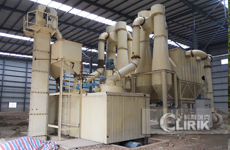 Limestone fine powder grinding machine