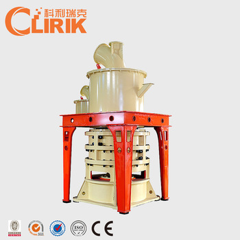 Does Clirik Ultra Fine Mill Will be More Expensive?