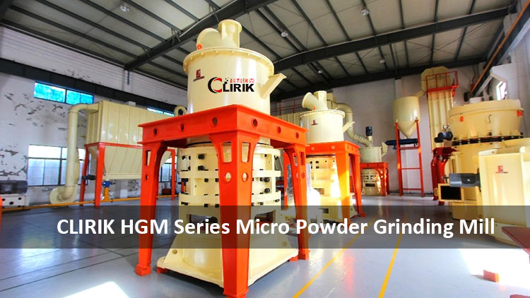 ultra fine powder production line