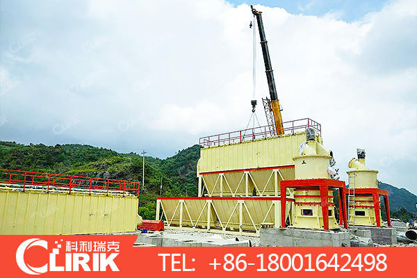 Environmental Protection Ultra Fine Grinding Mill