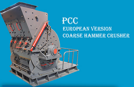 Coarse Powder Mill,Hammer MIll Crusher