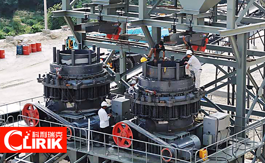PY Cone Crusher