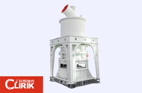Micro Powder Mill