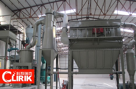 Ultra Fine Grinding Mill