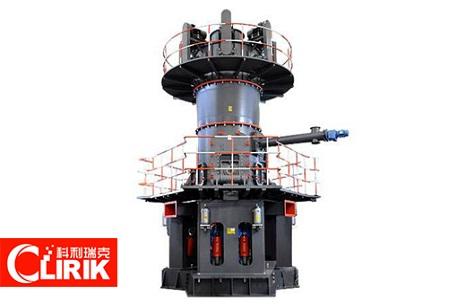 Ultrafine Vertical Mill