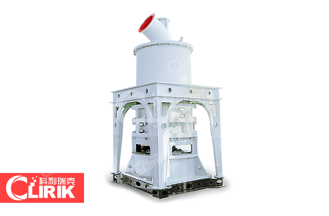 https://www.clirikchina.com/products/Minerals-Processing/Gypsum-Powder-Processing-System.html